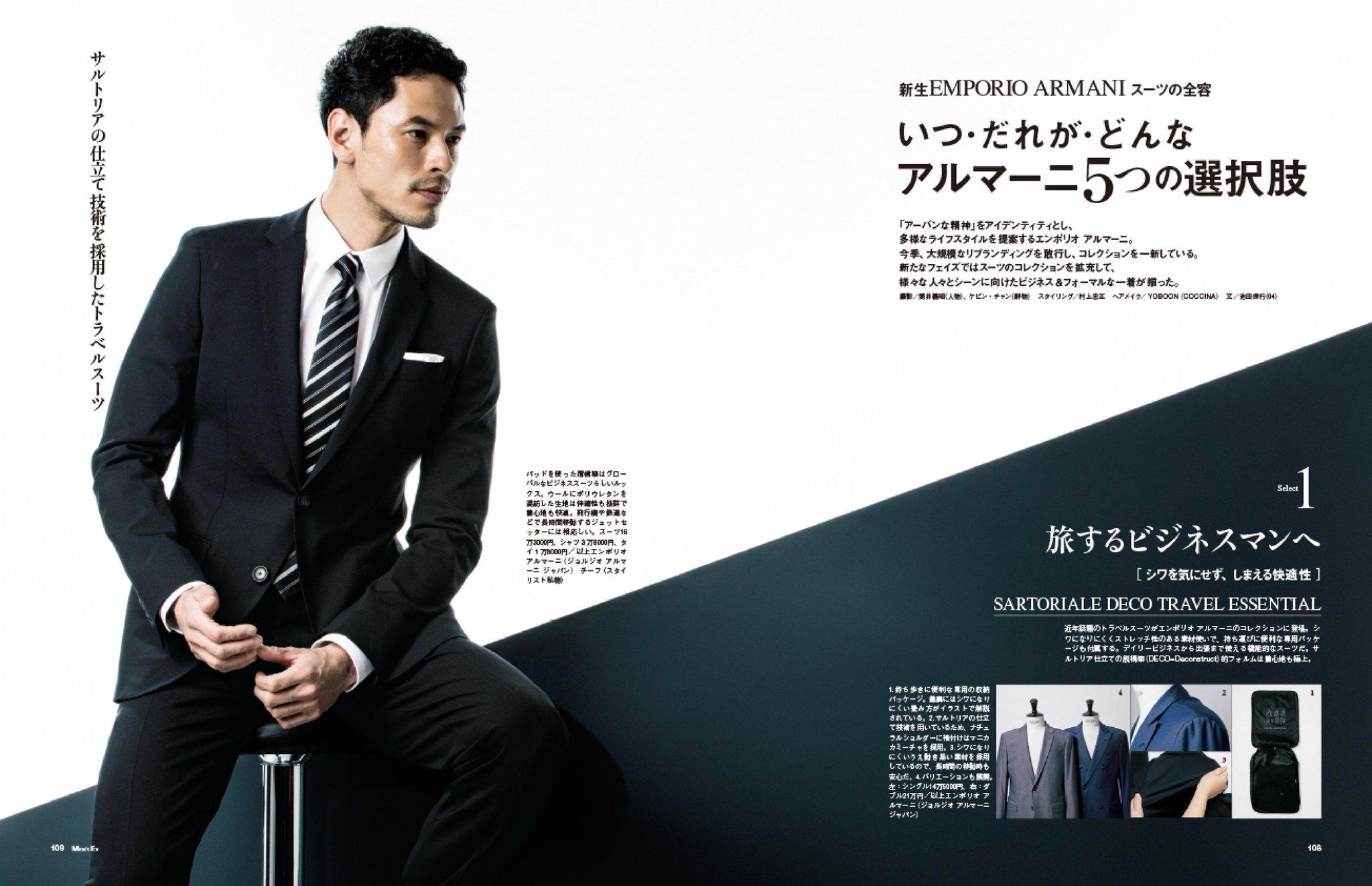 sports shoes cd73d 20aca ジョルジオ アルマーニ ジャパン sur Twitter :