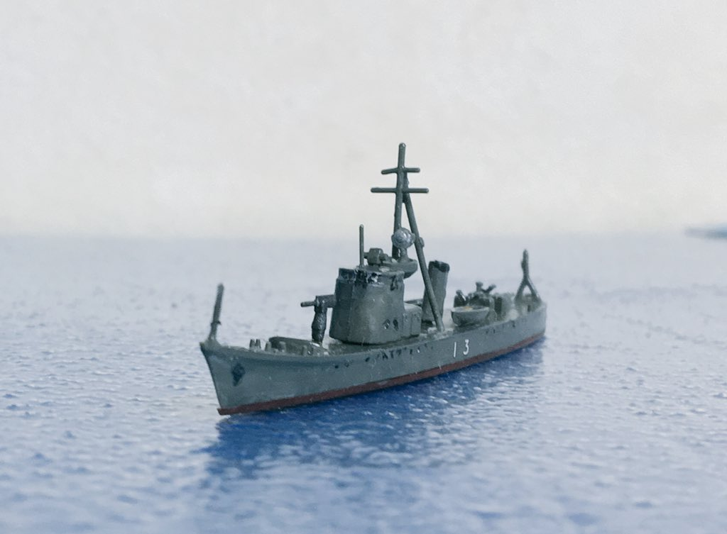 第百五十三号哨戒特務艇