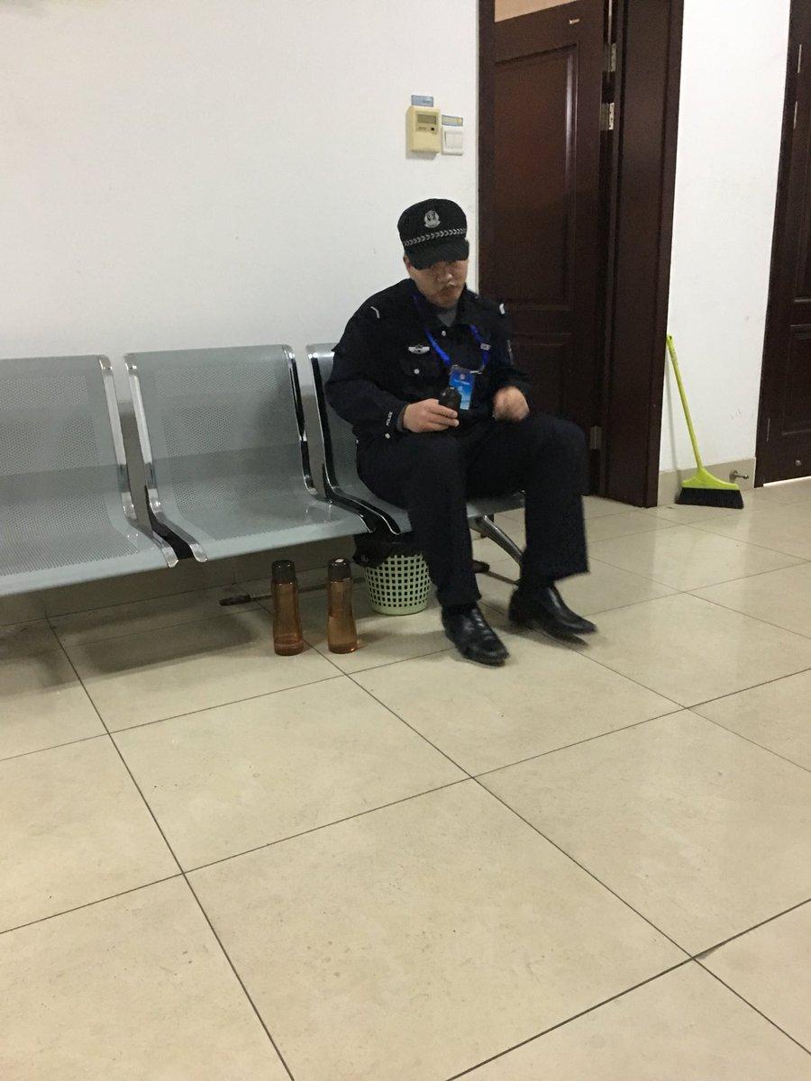 征服 警察