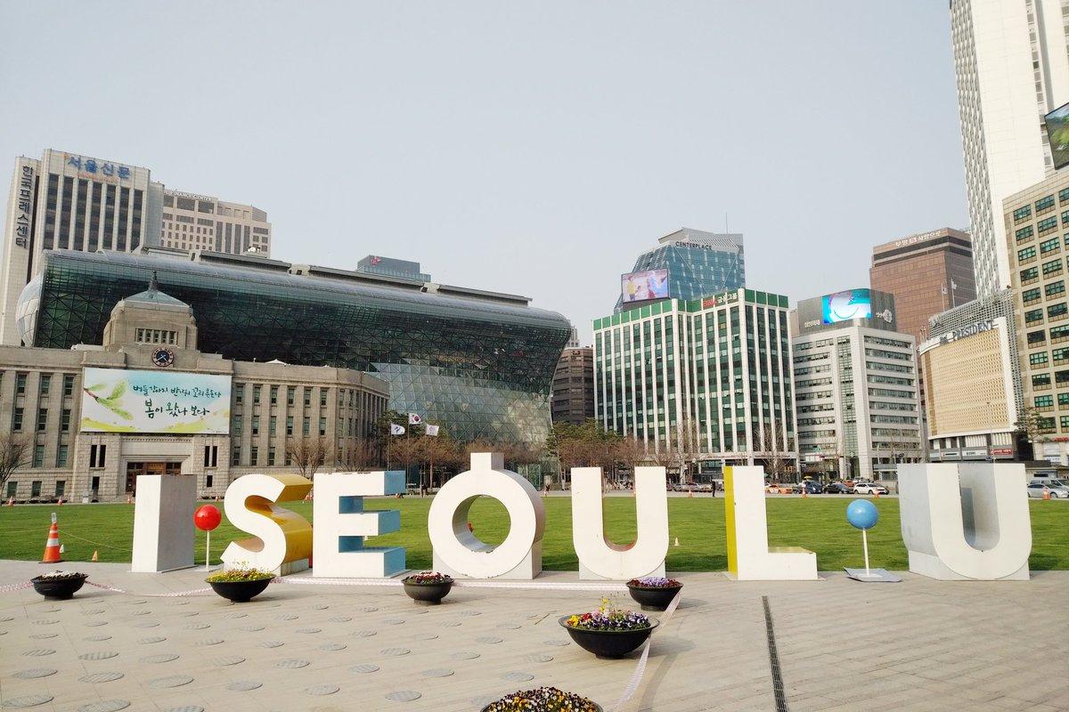 Hasil gambar untuk seoul city