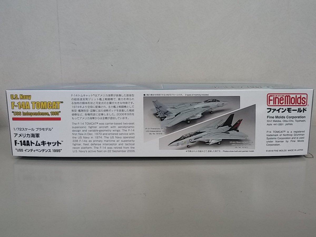 AV-19 MITSUBISHI A6M2A ZEKE ZERO JAPAN NAVY FIGHTER 2 WW AIR COMBAT 1:72