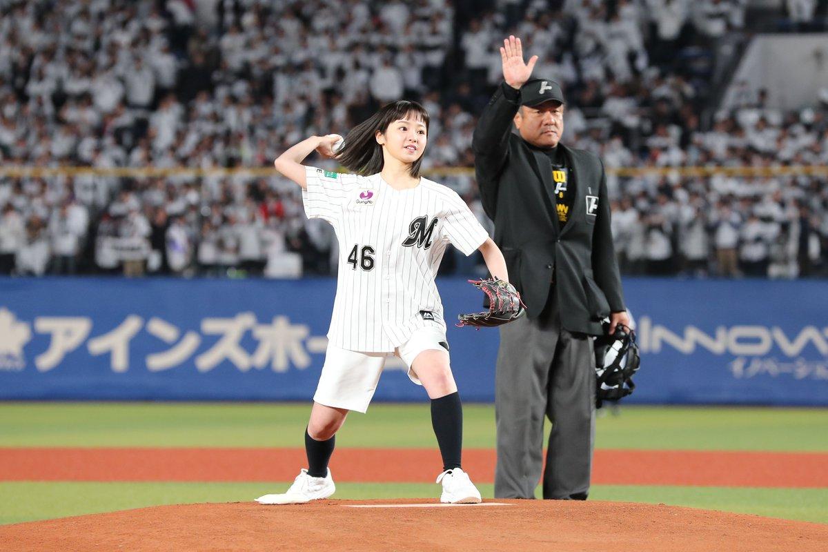 本日3月30日、欅坂46(@keyakizaka46)の今泉佑唯さん、小林由依さん、長濱ねるさんによる始球式を行いました! #chibalotte #マクレ #欅坂46