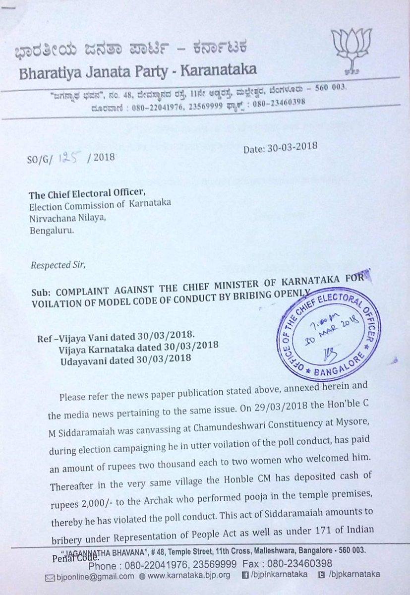 Karnataka BJP Chief: Latest news, Breaking headlines and ...