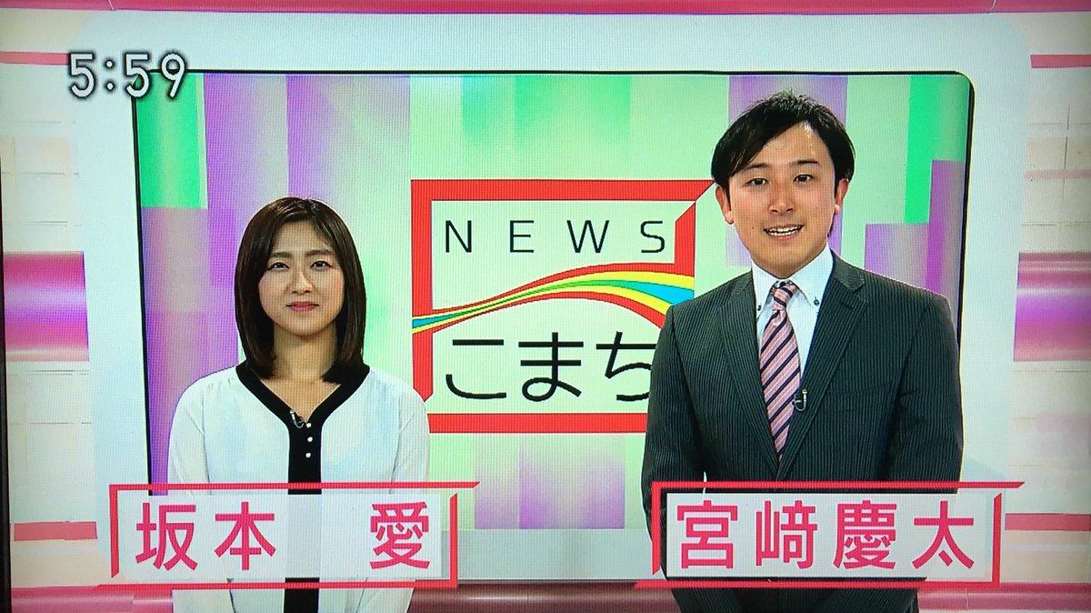 こまち ニュース