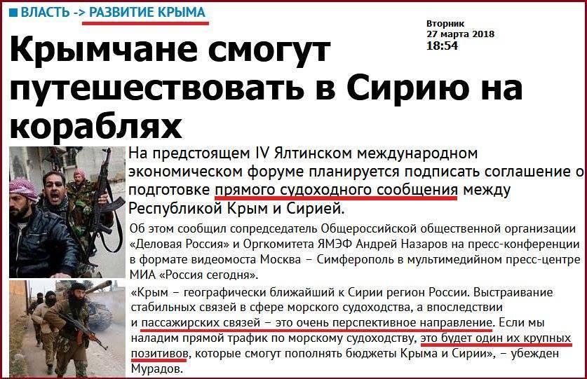 "Суд наложил арест на крымское судно-нарушитель ""Норд"", - Сарган - Цензор.НЕТ 5886"