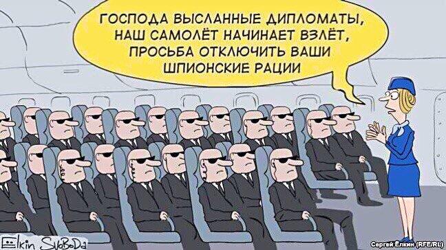 Дипломати РФ у Лондоні вимагають пустити їх до Юлії Скрипаль - Цензор.НЕТ 9509