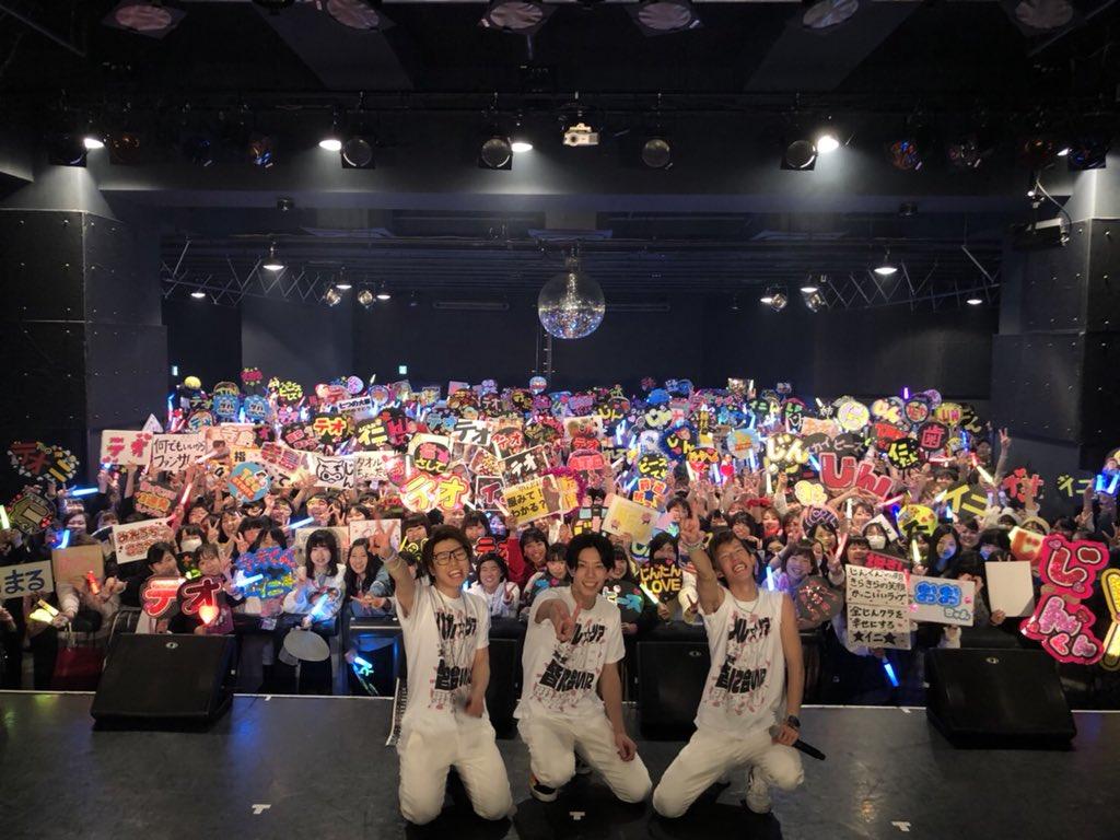 仙台来てくれた方、ありがとうございましたーー!とてもハイテンションでした!!!また来るからね仙台✨✨次は大阪だぁぁぁーーー!