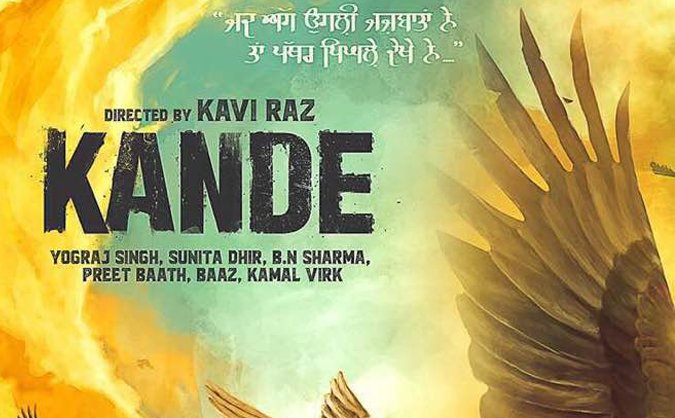 Kande (2018), Movie Cast, Story and Release Date