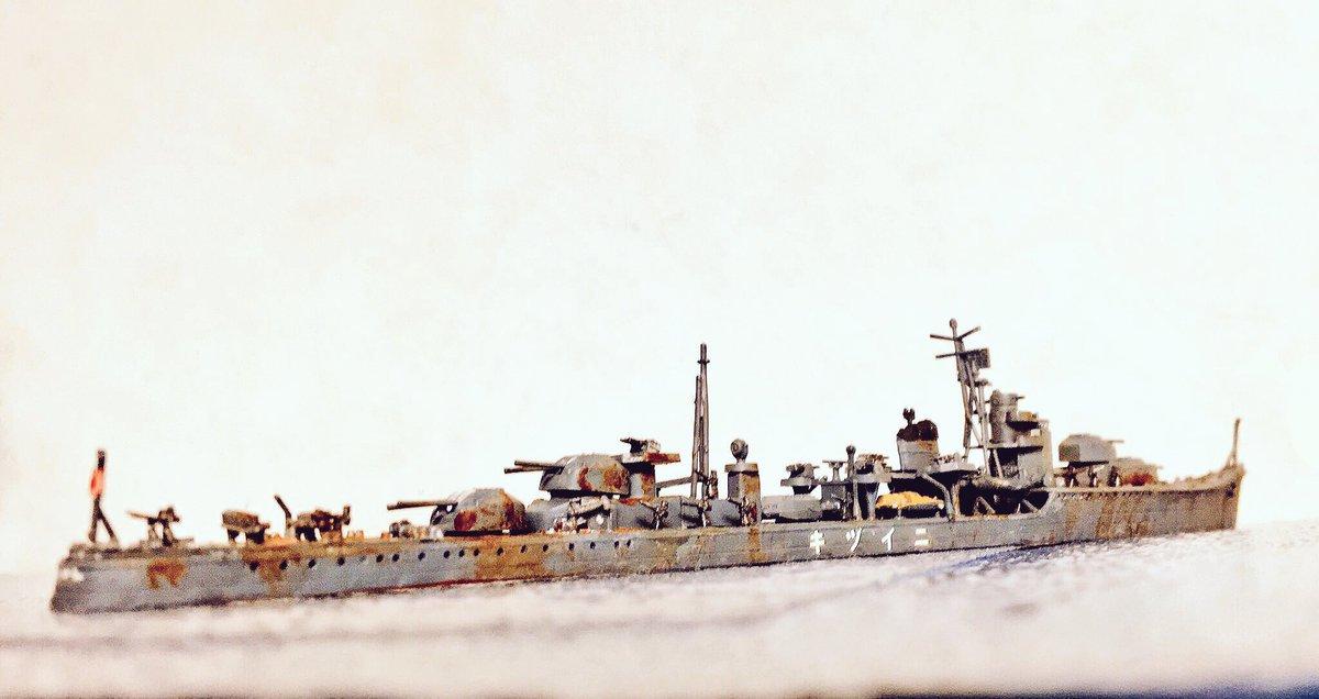 第百五十二号哨戒特務艇 - JapaneseClass.jp