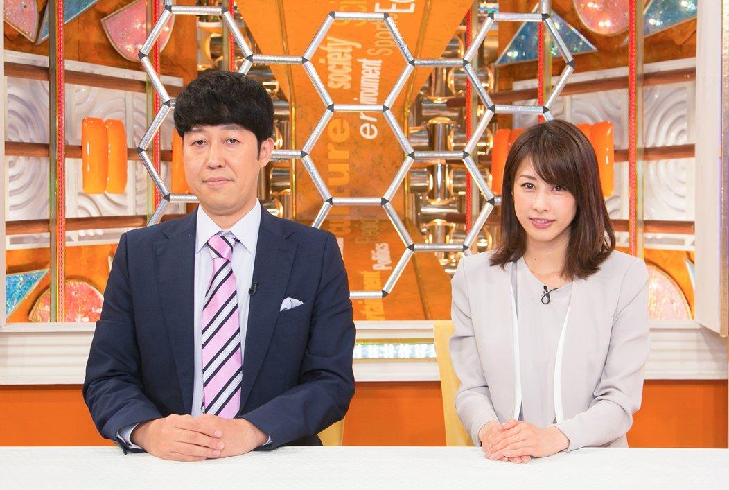 ニュースな主役のMCをする加藤綾子