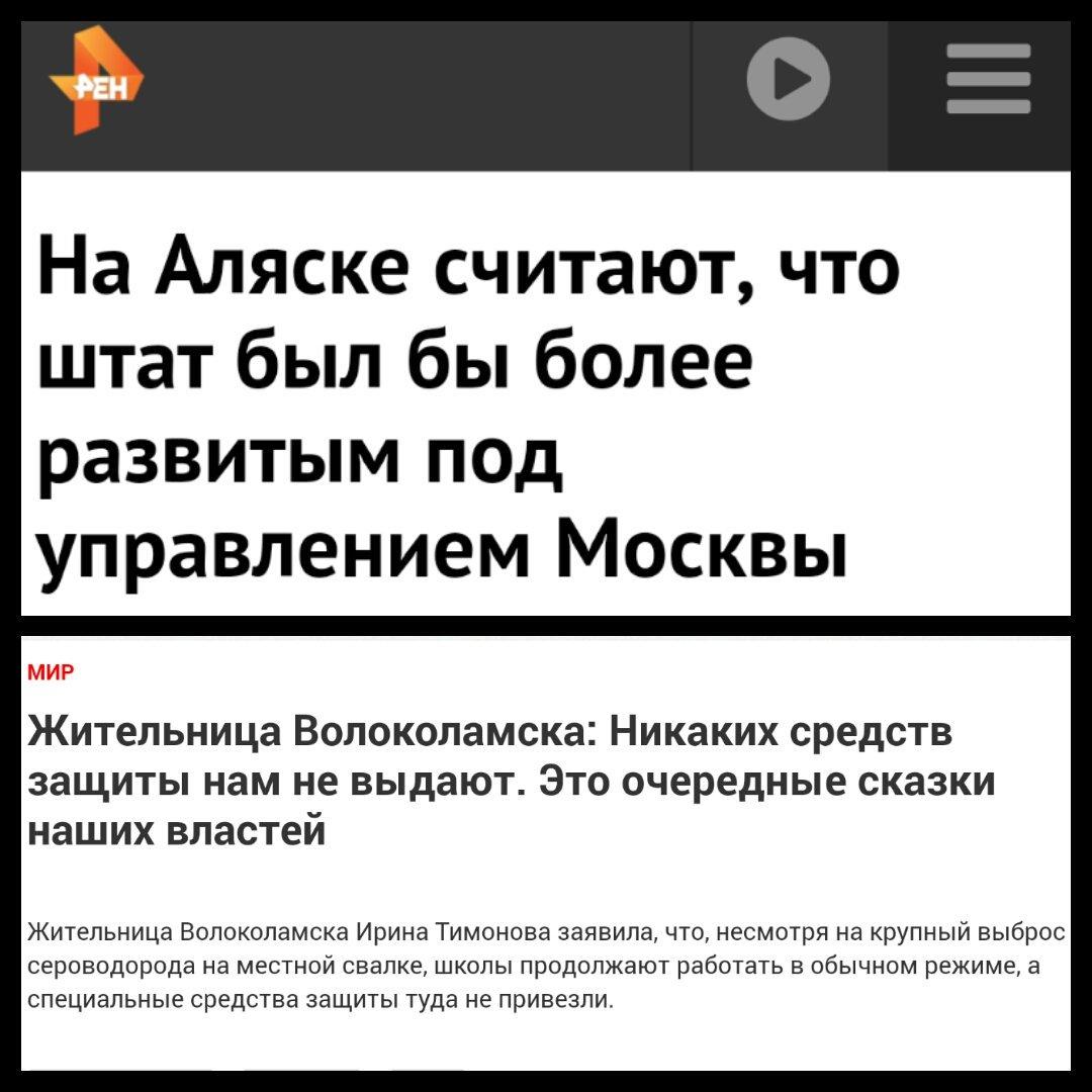 """""""Лігво шпигунів"""": Британія може закрити торгове представництво РФ у Лондоні - Цензор.НЕТ 695"""