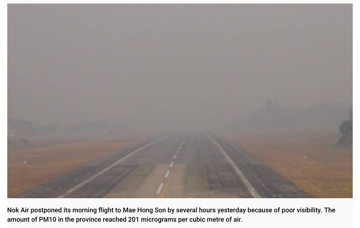 If you thought Chiang Mai has bad smog, then you should take a look at Mae Hong Son. According to The Nation, Nok Air had to delay their flights to the city due to bad visibility. On Thursday, they had to delay the morning flight by seven hours! #Thailand https://t.co/UmVjY12VUn