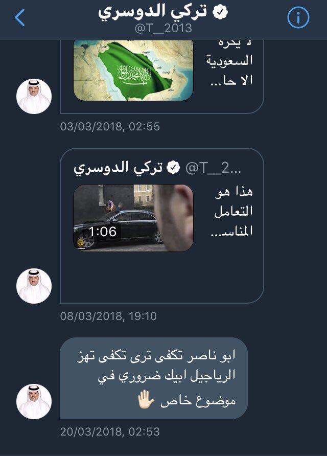 Turki Alalshikh On Twitter شجاع بس لا تمسحها