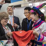 Image for the Tweet beginning: Silk Road int'l tourism expo