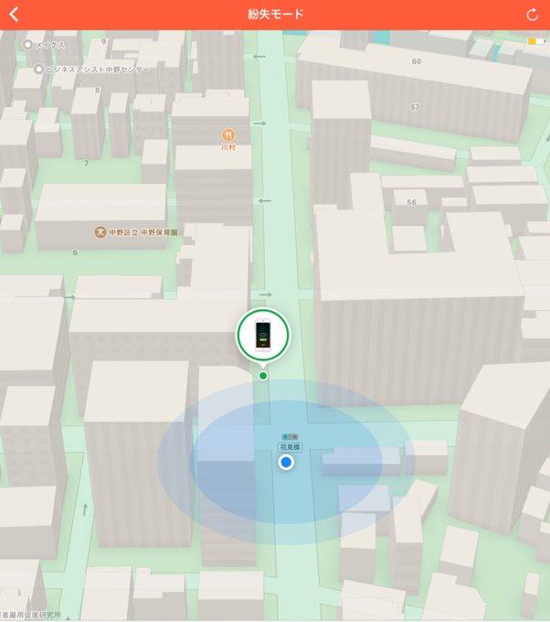 fdcc616ac4 iPhoneが盗難に遭ったので追跡したけど取り返せなかった話。 - Togetter