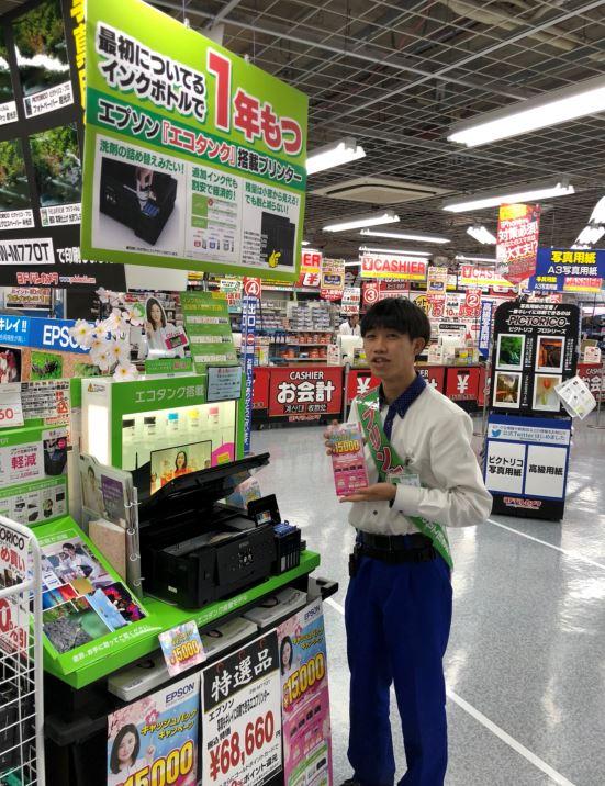 ヨドバシ カメラ マルチ メディア 横浜