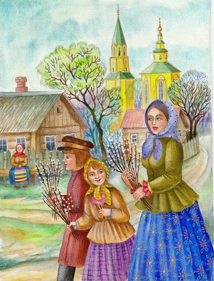Картинки к православным праздникам