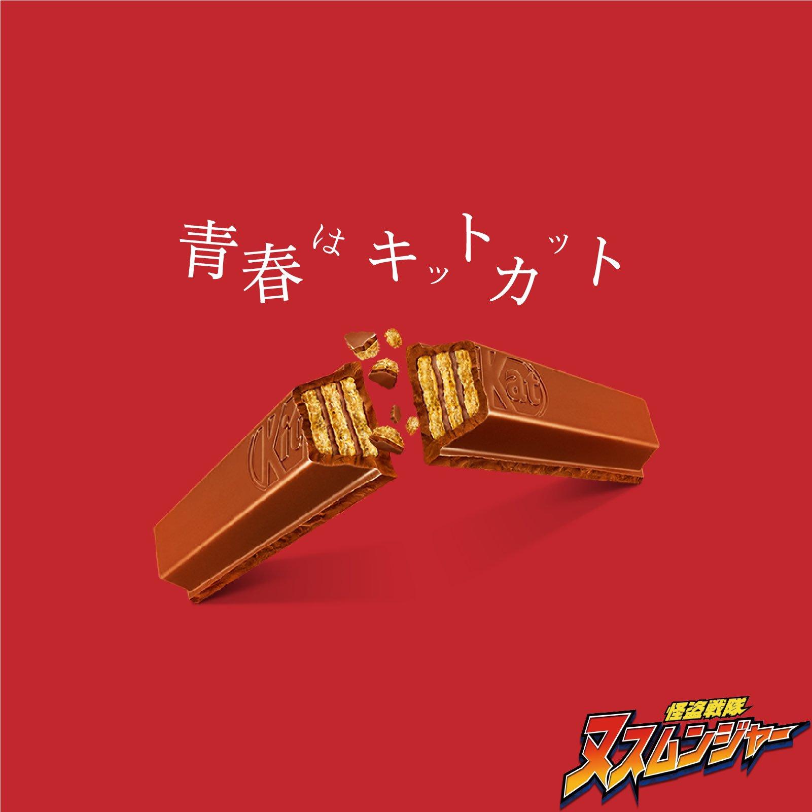 April fools kaitou sentai new single dzobzb6uqaa0op9formatjpgnamelarge voltagebd Gallery