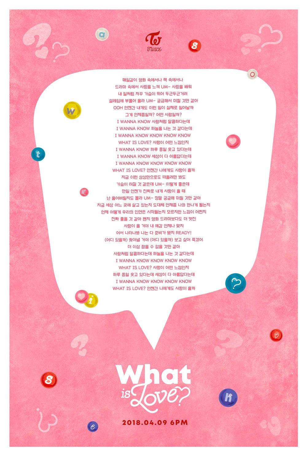TWICE 'What is Love?' Lyrics   allkpop Forums