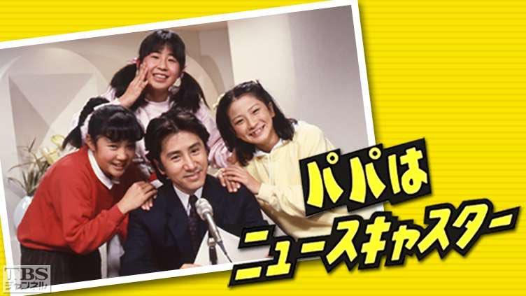 再放送してほしいドラマsince197...