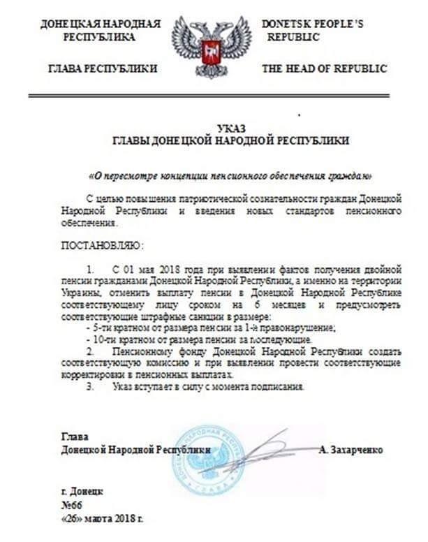 СБУ закрыла на 5 лет въезд в Украину 60 гражданам РФ, выдворенным из США в связи с делом Скрипаля - Цензор.НЕТ 3908
