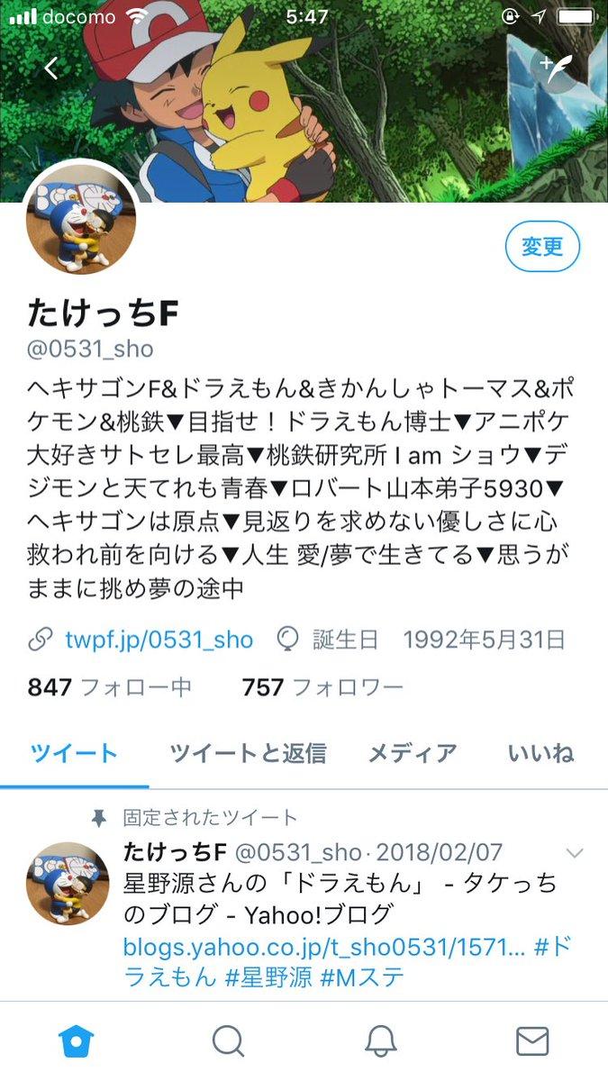 """たけっちf on twitter: """"4月1日は、名作「帰ってきたドラえもん」の舞台"""