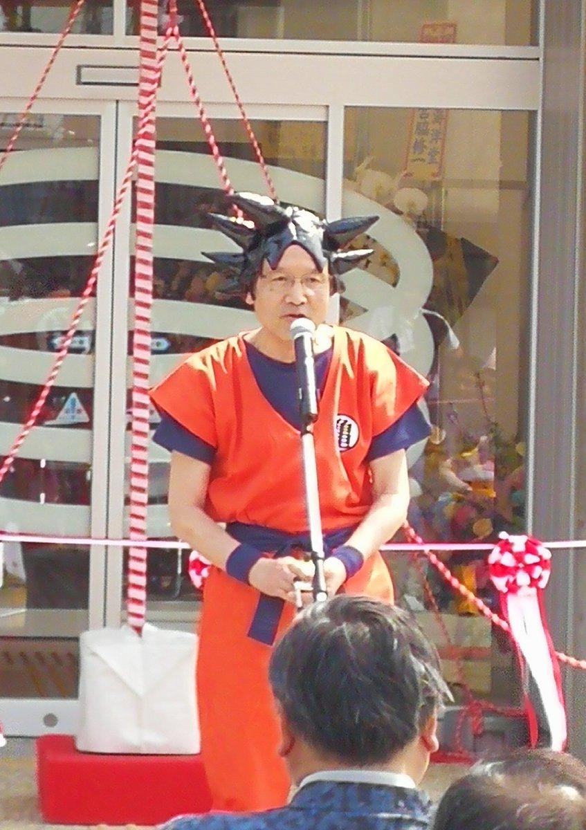 DZq6FvlUQAAat8m Chuyện chỉ có ở Nhật: Cựu Bộ trưởng cosplay thành Majin Buu còn Thị trưởng thành Songoku