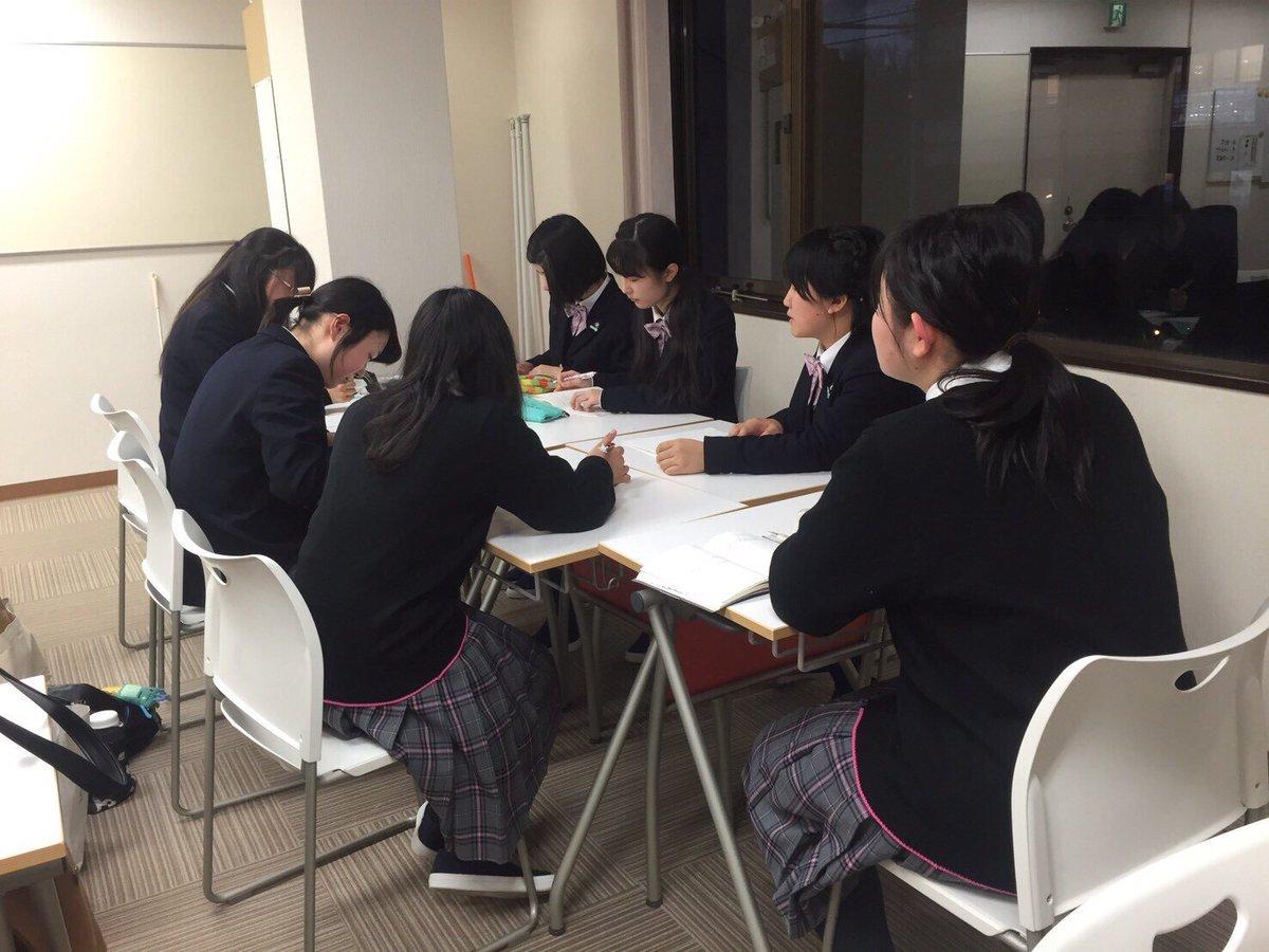 高等 学校 横浜 記念 国際 クラーク