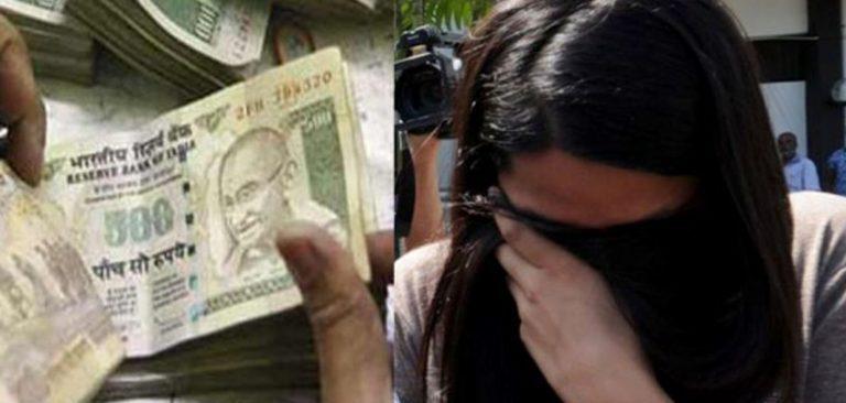 भारतीय वेश्यालयमा लगेर ६ लाखमा युवती बेच्ने मुख्य नाइके पक्राउ