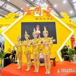 Image for the Tweet beginning: Xi'an Silk Road International Tourism