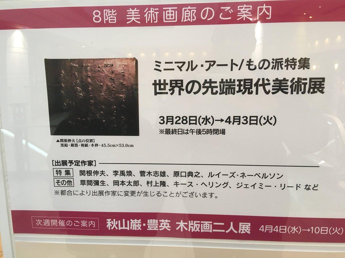 """伊藤隆介 on Twitter: """"札幌駅の..."""