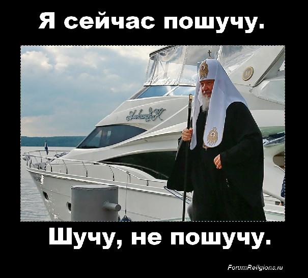 Патриарх проститутка заказать индивидуалку в Тюмени ул Элеваторная 2-я