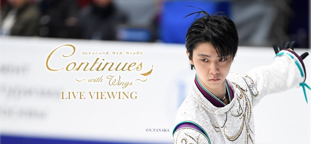 Continues with Wings Yuzuru Hanyu