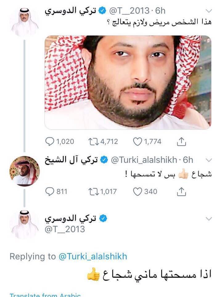الوسم تركي الدوسري على تويتر