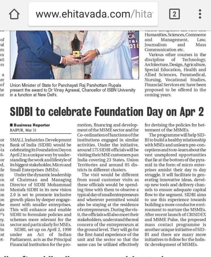 sidbi functions