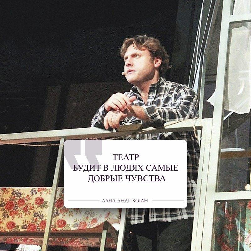 Цитаты про театр