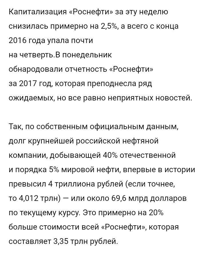 """""""Газпром"""" зарезервировал в отчетности $4,7 млрд под штраф по транзитному контракту с """"Нафтогазом"""" - Цензор.НЕТ 7851"""
