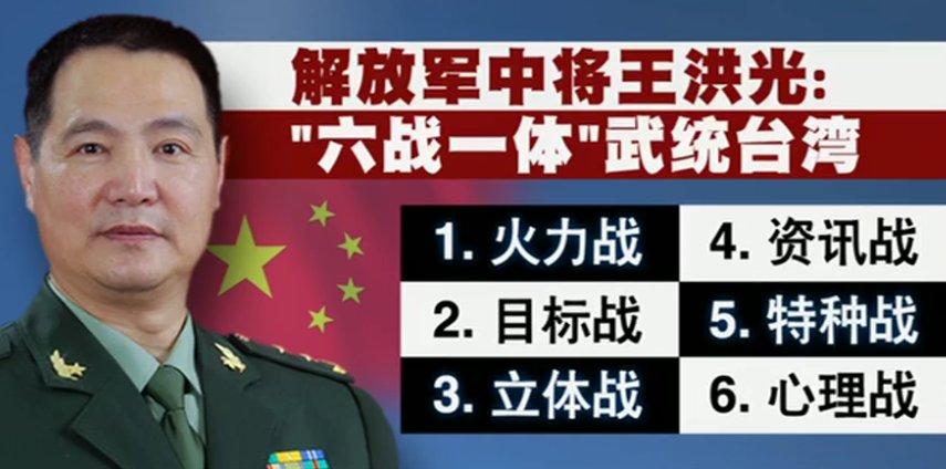 Image result for 台æ1¾äoo民盼解放军