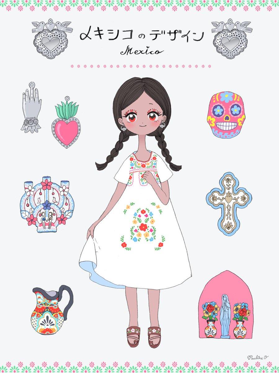 メキシコのデザインは大胆でキュートで色合いも鮮やかで見てると元気が出ます!💀💕