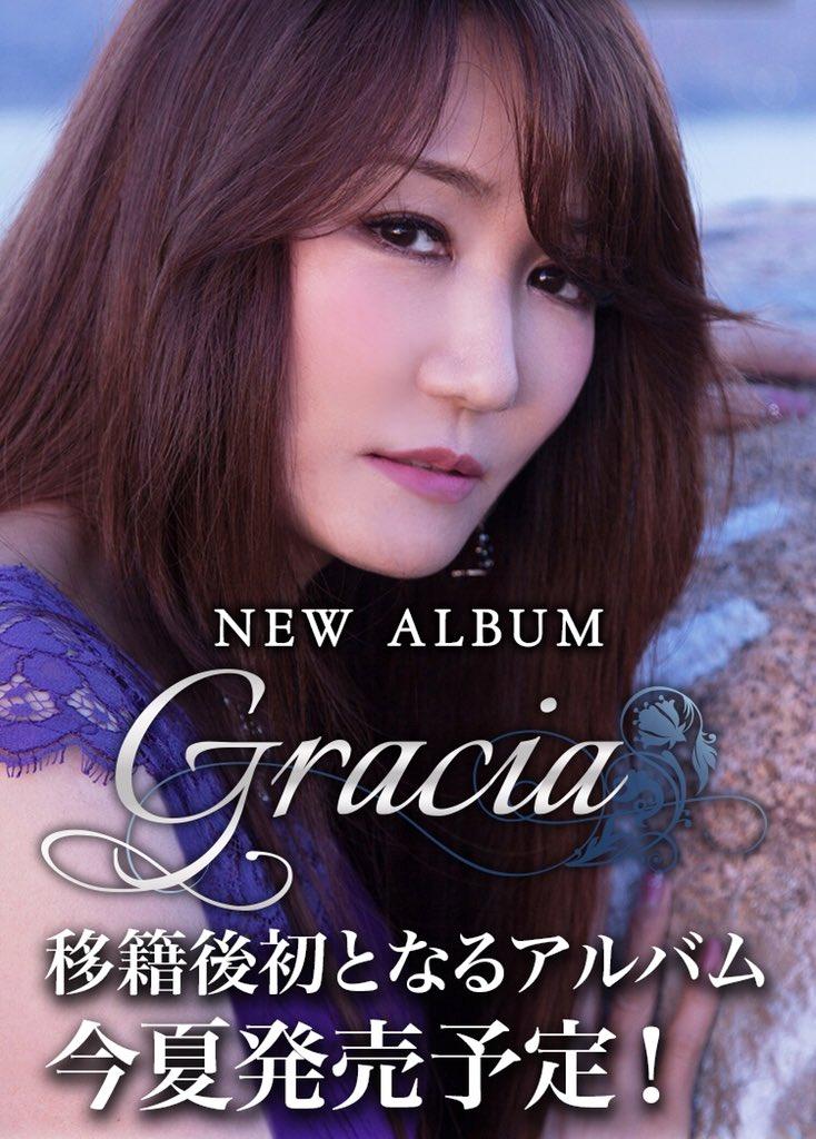 Graciaに関する画像11