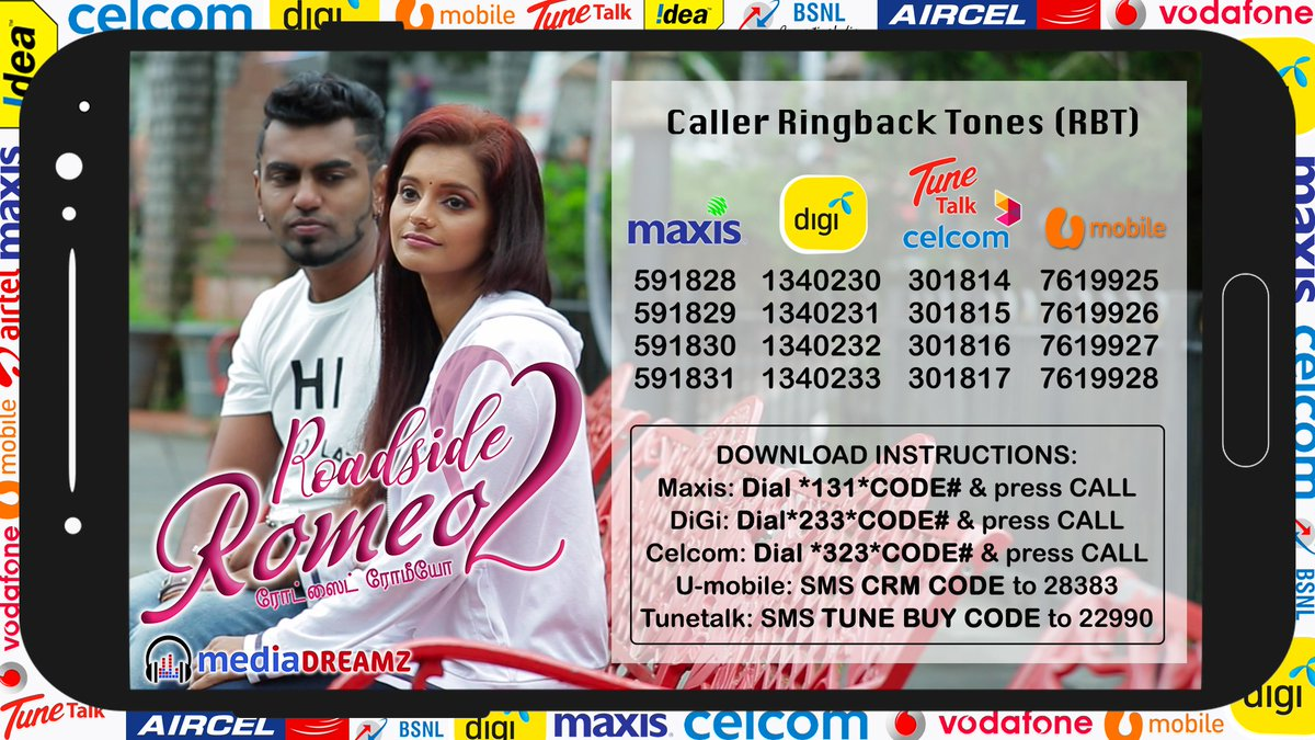 idea caller ringtone number