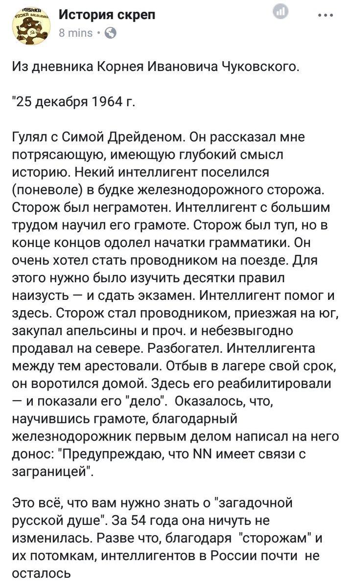 Российские дипломаты, высланные в связи с делом Скрипаля, покинули Германию - Цензор.НЕТ 3993