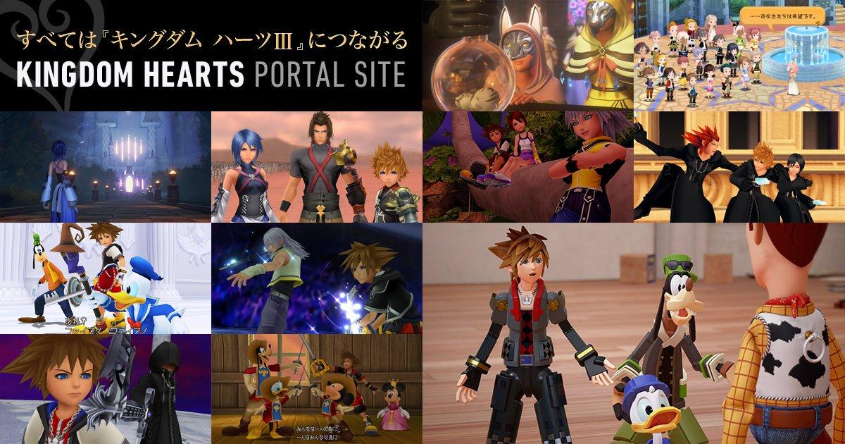 Kingdom Hearts Insider a Twitter: