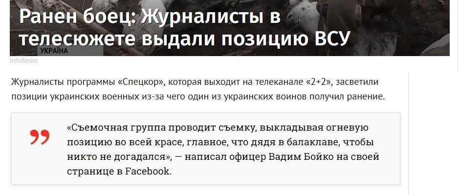 Российские наемники открыли стрельбу и сорвали разведение войск в Станице Луганской, - украинская сторона СЦКК - Цензор.НЕТ 9962