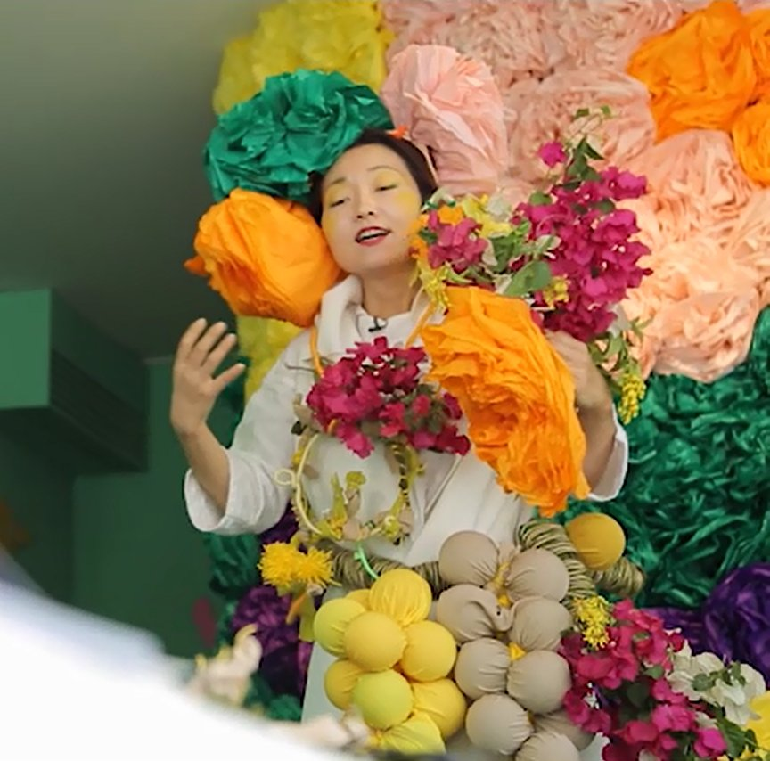 """INSPIRE MIDDLE EAST 