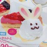 Matsu_Mainaのサムネイル画像