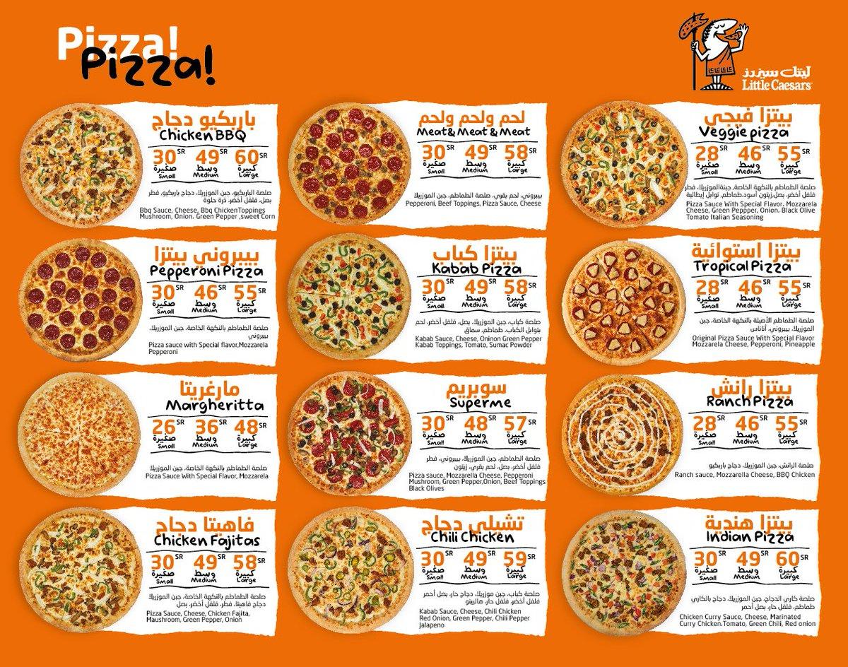 ليتل سيزرز السعودية Twitterren عرضنا الرهيب مستمر اطلب اي بيتزا و الثانية علينا