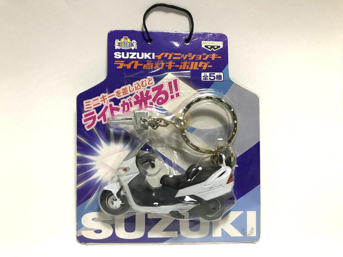 SUZUKIイグニッションキーライト点灯キーホルダー