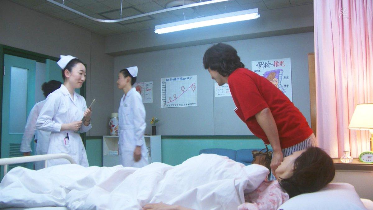 けん 病院 どこ 志村