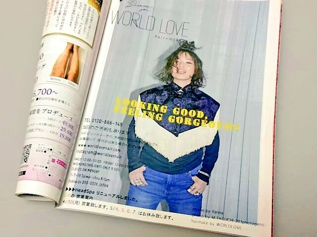 LOOKING GOOD , FEELING GORGEOUS !!月刊きゅん4月号